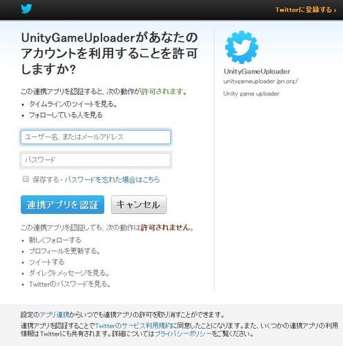 UGU5.jpg