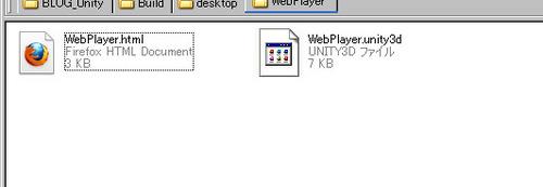 build5.jpg