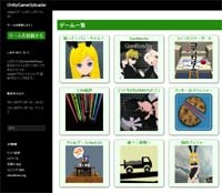 unityGameUploader.jpg