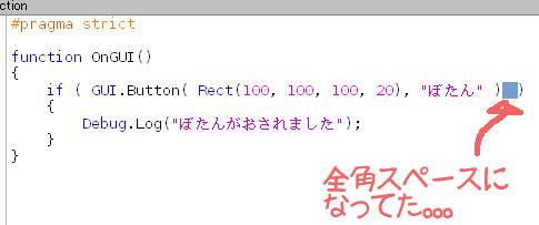 GUI5.jpg