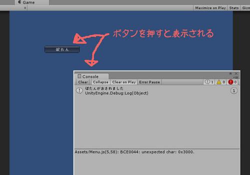 GUI6.jpg